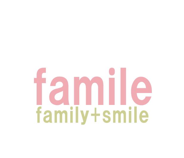 famile famili + smile